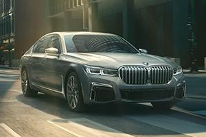 2021 BMW 745e xDrive