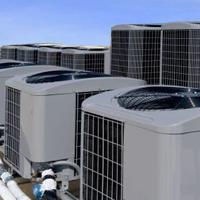Heat Pumps for Commercial Buildings logo